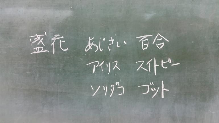 20160118_193524.jpg